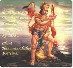 Chant Hanuman Chalisa 108 times